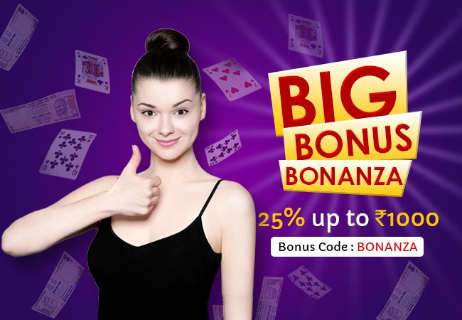 Get the biggest #RummyBonanza at #RummyMillionaire.com! Reload your wallet with 25% bonus upto Rs.1000!