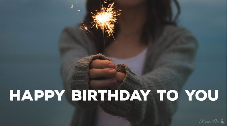 Happy Birthday to You | Free Karaoke Song Download