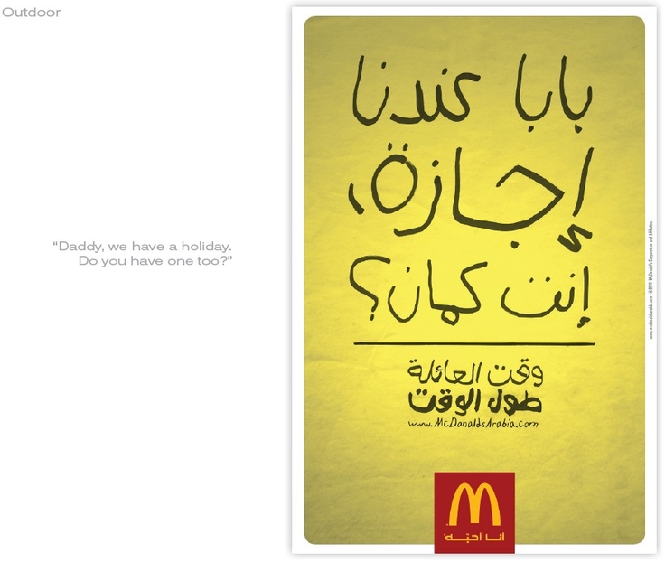 16 best MENA Cristal Festival Prize List Outdoor 2011 2012 images - art director job description