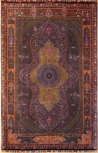 Persian Qum Rug The Polis