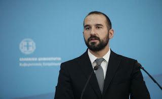 """""""Υπάρχουν προϋποθέσεις για συμφωνία έως τις 5 Δεκέμβρη"""", δήλωσε ο κυβερνητικός εκπρόσωπος Δ. Τζανακόπουλος, στην ενημέρωση των πολιτικών συντακτών."""