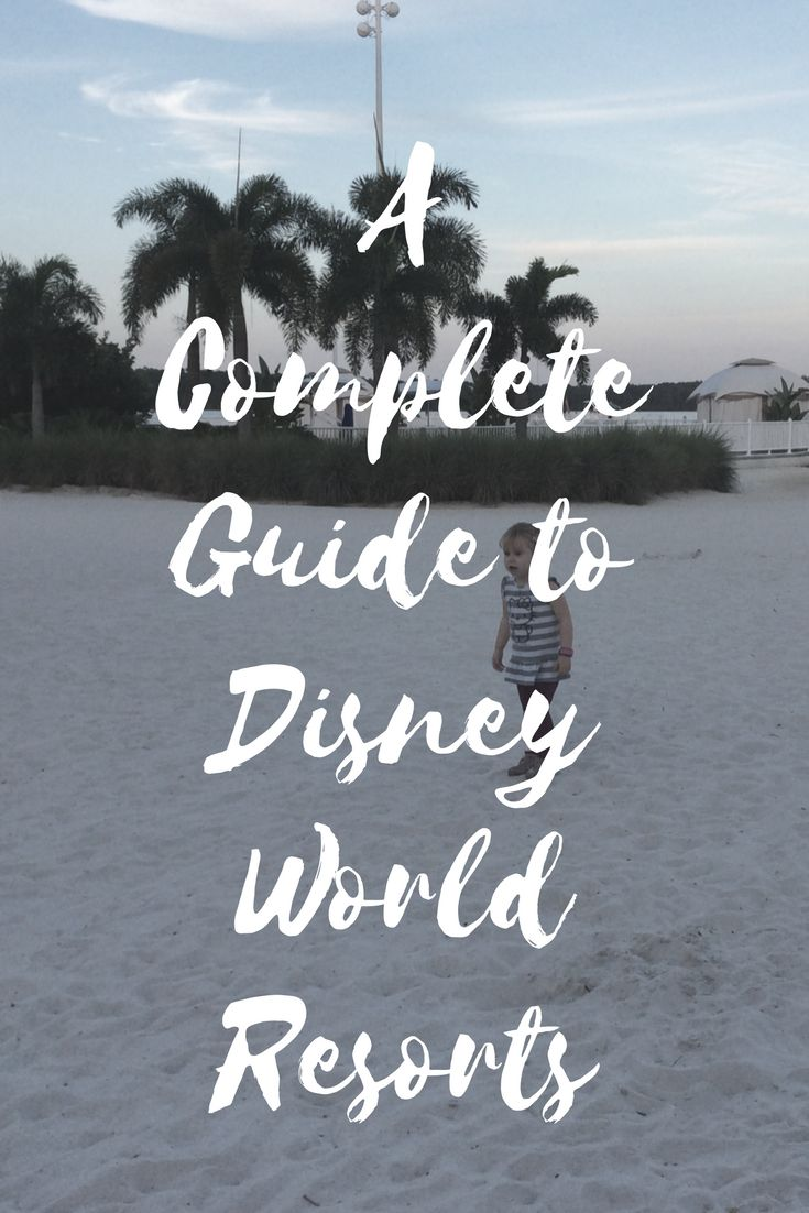 A Guide to every Walt Disney World Resort including photographs and video