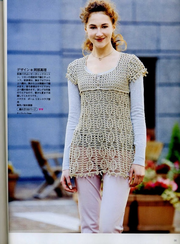 crochet tunic from Keito Dama