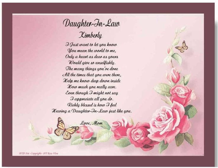 Daughter In Law Personalized Poem: 581 Best Images About Happy Birthday On Pinterest