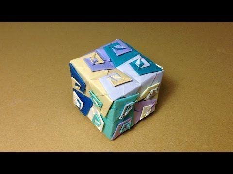 【折り紙(おりがみ)】 うずキューブの折り方 作り方 - YouTube