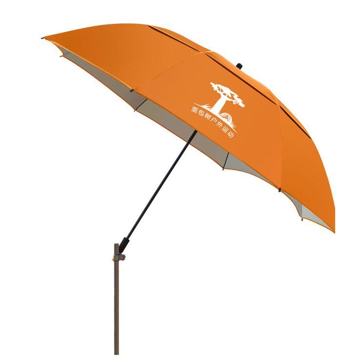 Beach Patio Umbrella Rain Gear 360 Degree Rotating Fishing Umbrella Windproof Sun Shade Cafe Garden Furniture Parasol