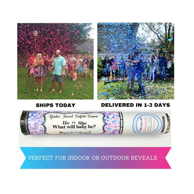 Gender Reveal Ideas| Gender Reveal Party| Gender Reveal Confetti Cannon| Confetti Balloon alt| Smoke bomb alternative| Confetti Popper| by OnceUponAPartyCo on Etsy https://www.etsy.com/listing/540338135/gender-reveal-ideas-gender-reveal-party