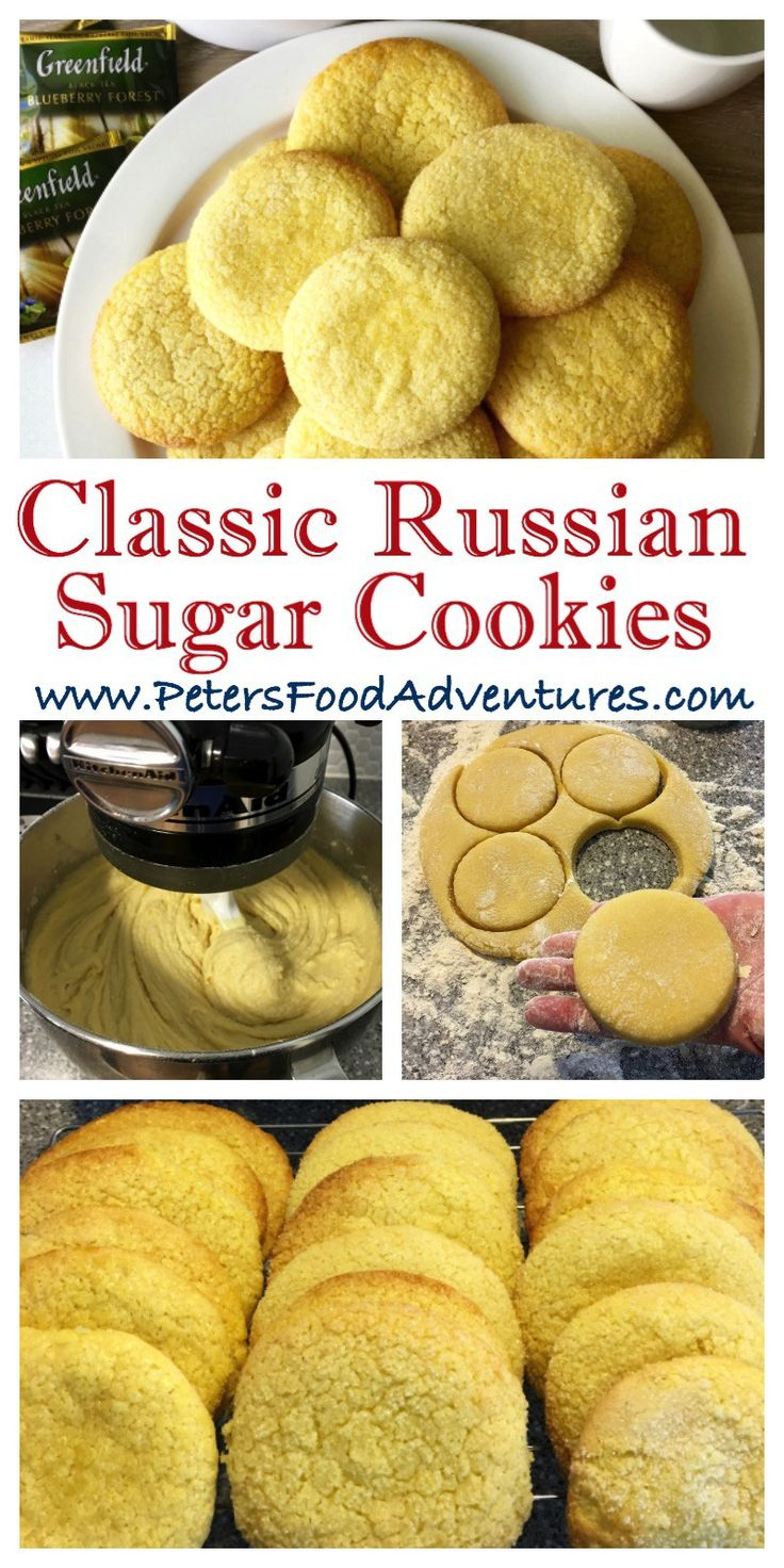Everyone loves a Sugar Cookie, these are no exception! The perfect mix of buttery goodness, with eggs, vanilla and sugar. Perfect with a cup of tea or glass of milk. - Russian Sugar Cookies (Сахарное печенье)