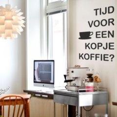 #Tekststicker #Koffietijd - leuk voor een bedrijfskantine of keuken