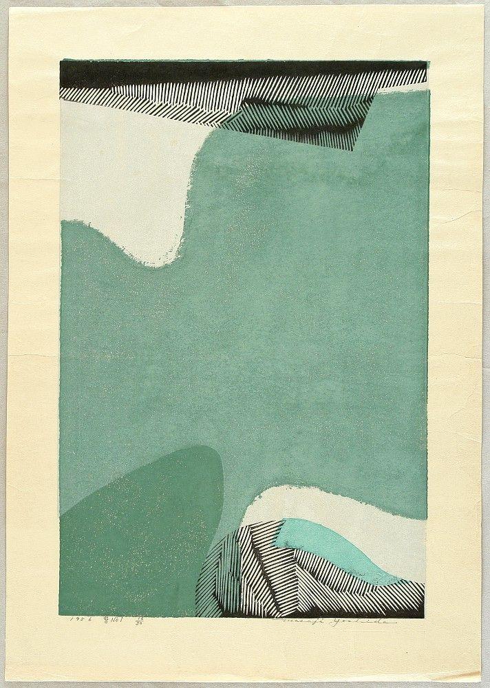 Moss - no.1 Masaji Yoshida 1956 Artelino