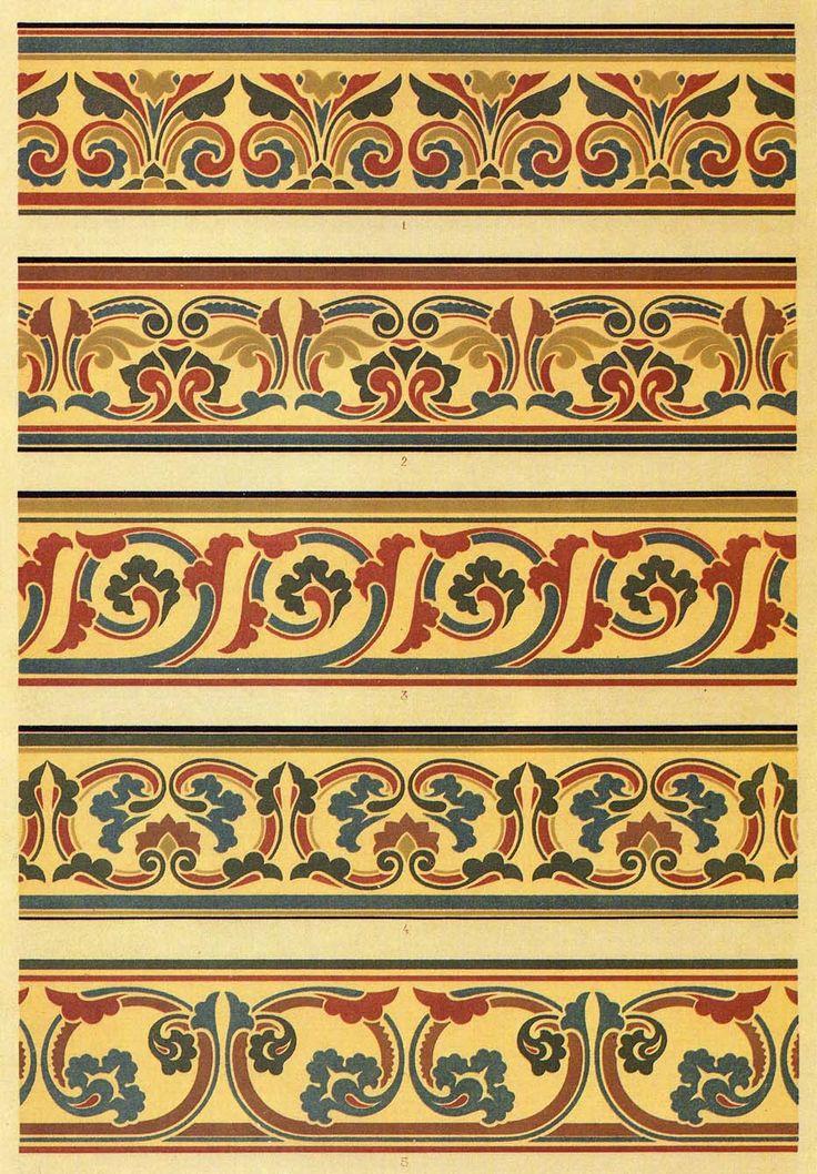 medieval decoration