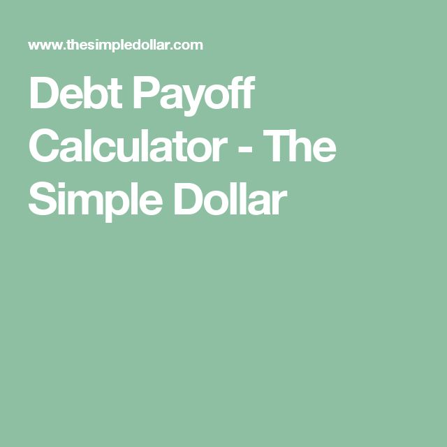 Debt Payoff Calculator - The Simple Dollar
