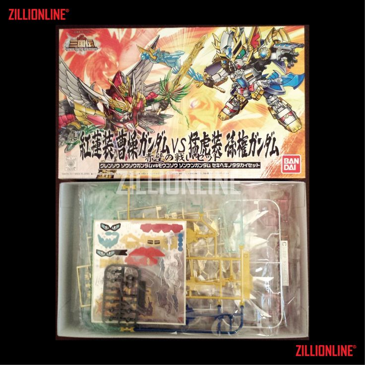 [MODEL-KIT] SD BB NO.44 - SHIN GURENSO SOSO VS SHIN MOKOSO SONKEN GUNDAM. Item Size/Weight : 31 x 19.1 x 7.9 cm / 355 g. (*ITEM SIZE & WEIGHT BEFORE PACKAGED). Condition: MINT / NEW & SEALED RUNNER. Made by BANDAI.
