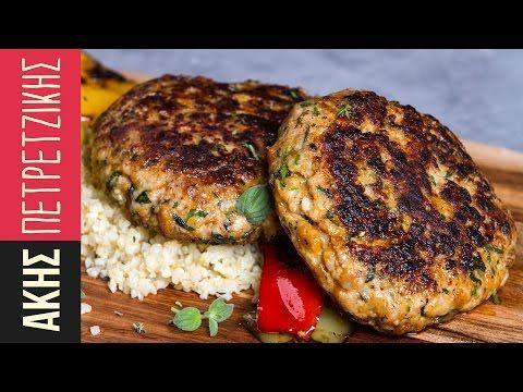 Chicken Burger Patties | Akis Kitchen - YouTube