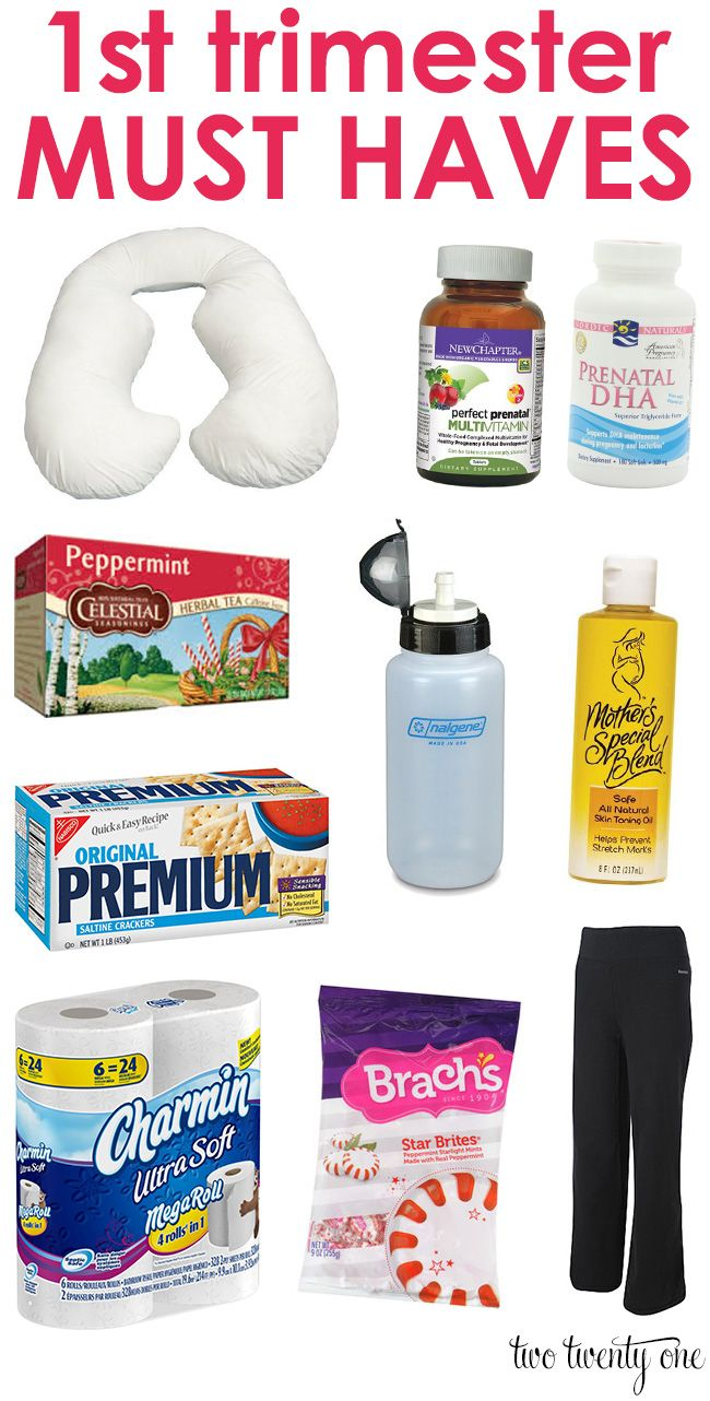 first trimester must haves - So I know you are into your 2nd but figured it couldn't hurt! :)