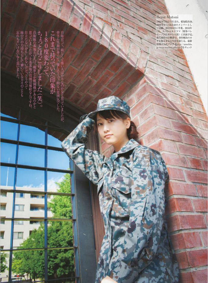 sweetlittlelie48: All hail to Rena Jieitai | 日々是遊楽也
