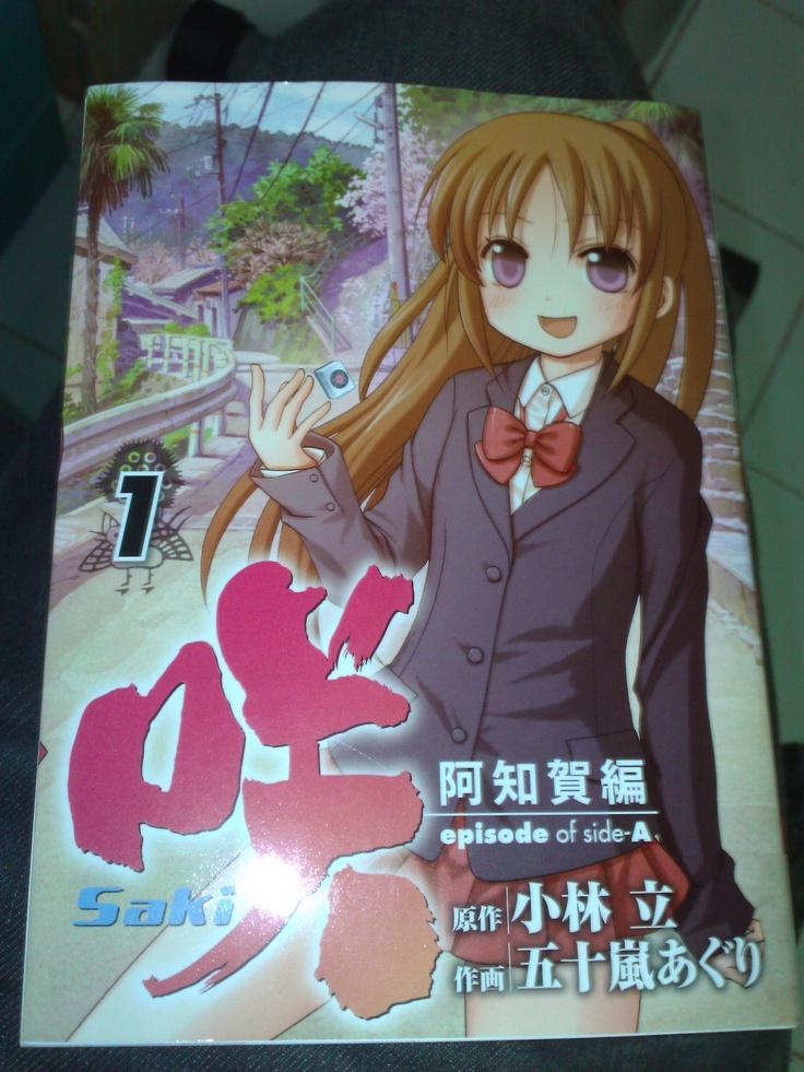saki sidea 1 Character, Anime, Fictional characters