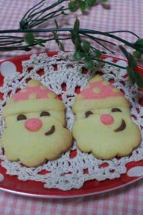 クリスマス  サンタさん クッキー by ゆきぼーず♪ [クックパッド] 簡単おいしいみんなのレシピが255万品