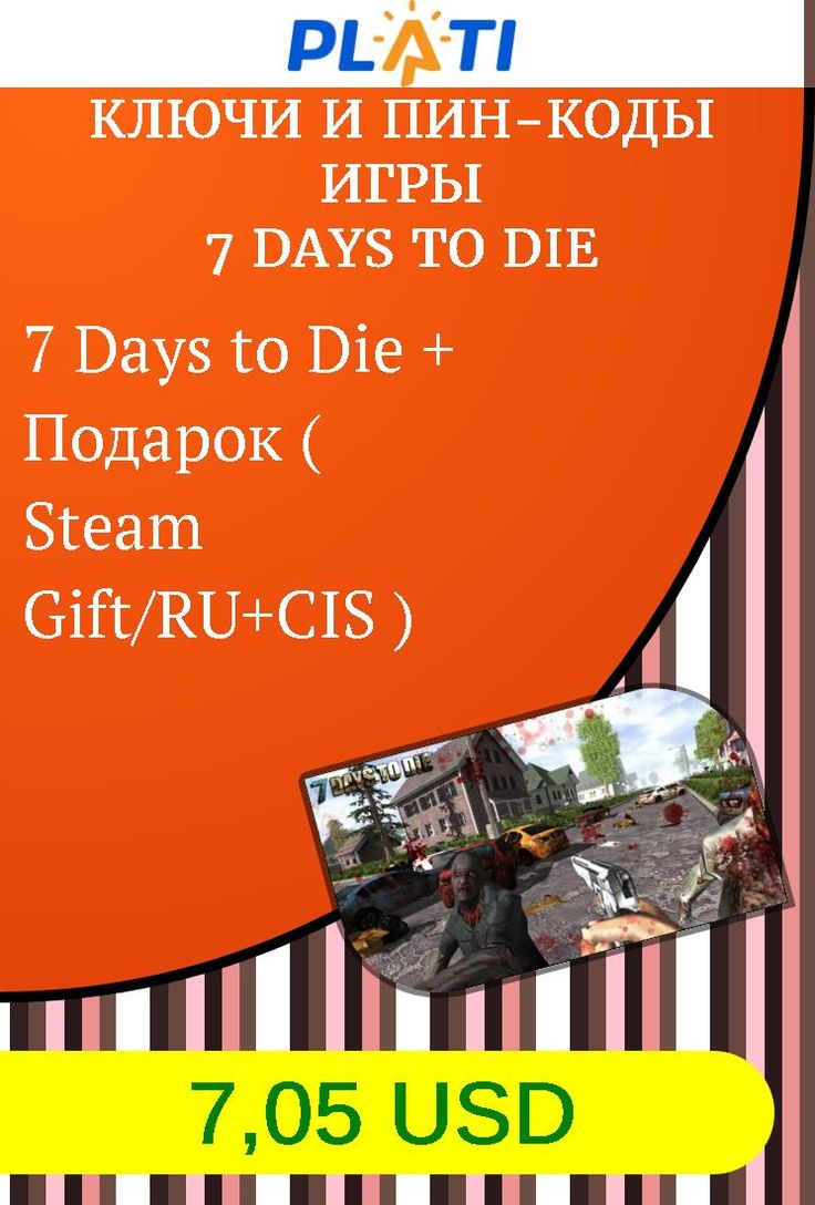 7 days to die ps4 guide
