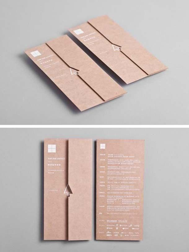 14 Ultra-Modern Brochure Examples - 10