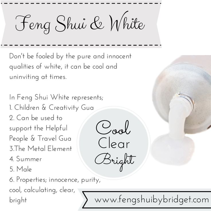 Feng Shui and the colour white, cool, clear, bright. #fengshuiwhite, #white, www.fengshuibybridget.com