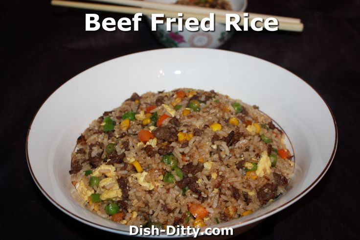 Chinese Beef Fried Rice is really simple to make. It's one of my 'goto' recipes for a one-pot meal. I