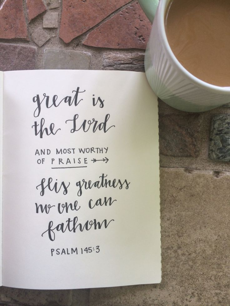 Great is the Lord and most worthy of praise; His greatness no one can fathom. - Psalm 145:3