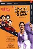 Chalti Ka Naam Gaadi with Ashok Kumar, Madhubala, Anoop Kumar and Kishore Kumar    A Satyen Bose film