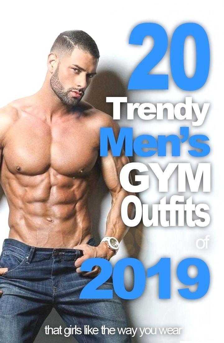 Pin By Jechofwup06x On Health In 2020 Gym Men Gym Outfit Comfortable Gym