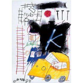 Oeuvres d'art de Jean-Michel Basquiat