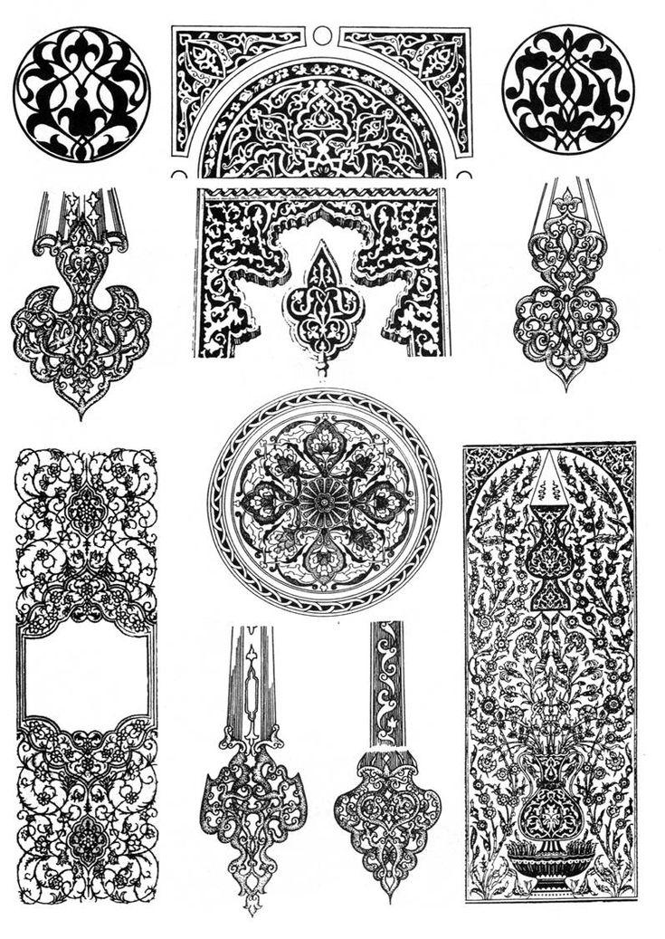 Persian  http://www.bibliotekar.ru/ornamenty/31.files/image001.jpg