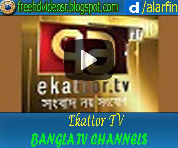 Ekattor TV Live Streaming | Live TV | HD VIDEO SONGS in 2019
