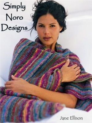 Noro wrap ~ one of my favorite knitting projects!
