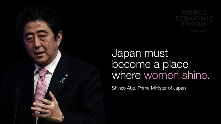 The Reshaping of the World: Vision from Japan with Shinzo Abe. http://wef.ch/53494