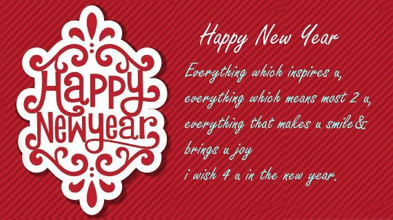 Happy New Year 2018 Sms | Happy New Year Messages 2018 | Pinterest |  Messages