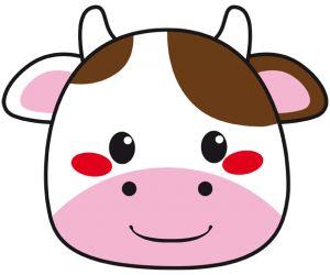 Máscara de vaca. Máscara de una cabeza de vaca GAME