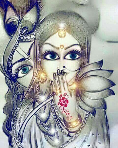 Krishna Love
