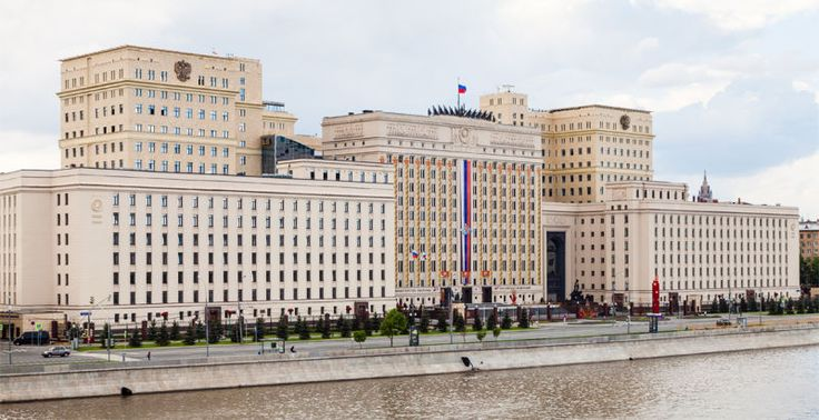Look Inside Putin's Massive New Military Command And Control Center