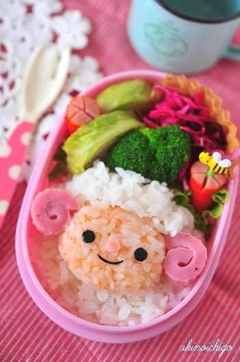 Pink bento box...love ours but it so hard for the kids to snap the lid back on!!