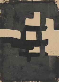 Eduardo Chillida (1924-2002) | Ink and Collage on Paper