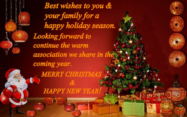 Merry Christmas From Deshilp Overseas 🎅🎄🎁🎋🎉🎊