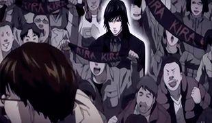 Death Note capítulo 32 - redanimes