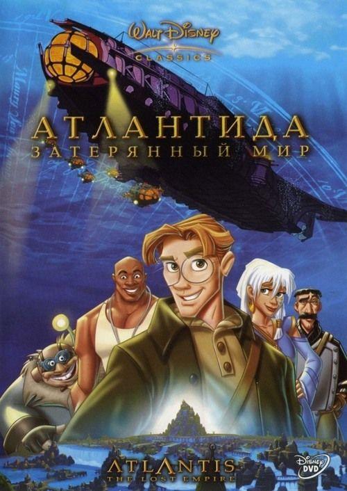 Watch->> Atlantis: The Lost Empire 2001 Full - Movie Online