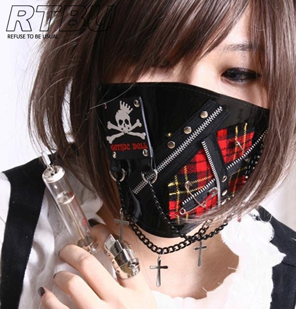 Japanese Surgical Mask Fashion Japanese Korean Fashion