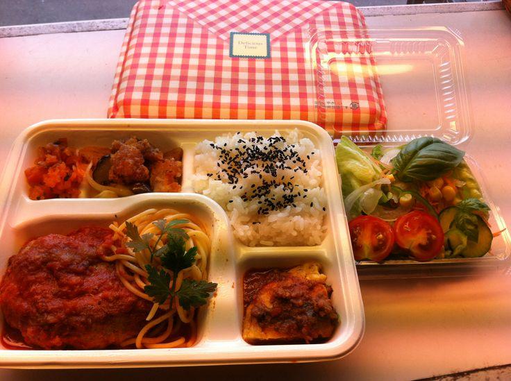 ハンバーグのたっぷり弁当:¥650(税込)