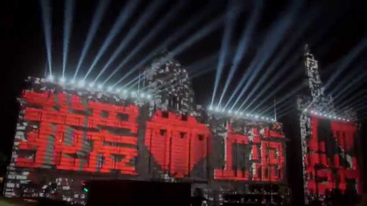 China's Largest Outdoor Projection Mapping