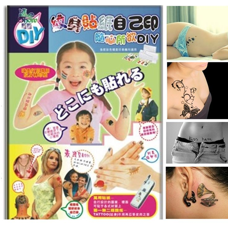 (10sets/lot) Inkjet Temporary Tattoo Transfer Paper A4 Size White and Fake Tattoo Men Waterproof Temporary Henna Tattoos DIY Art #Affiliate