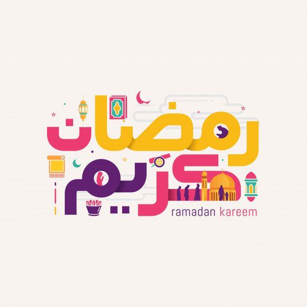 Ramadan Kareem In Cute Arabic Calligraphy Ramadan Kareem Vector Business Card Ramadan