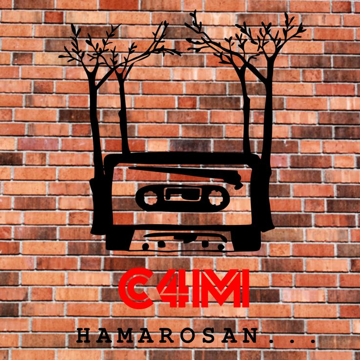 C4m - Hamarosan...