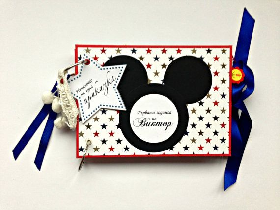 Baby Boy Album - First Year Scrapbook Album - Mickey Mouse Baby Album - Baby Memory Book - Personalized Baby Keepsake - Baby…